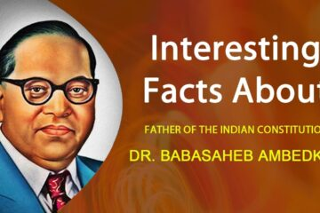 Interesting Facts About Dr. B.R Ambedkar